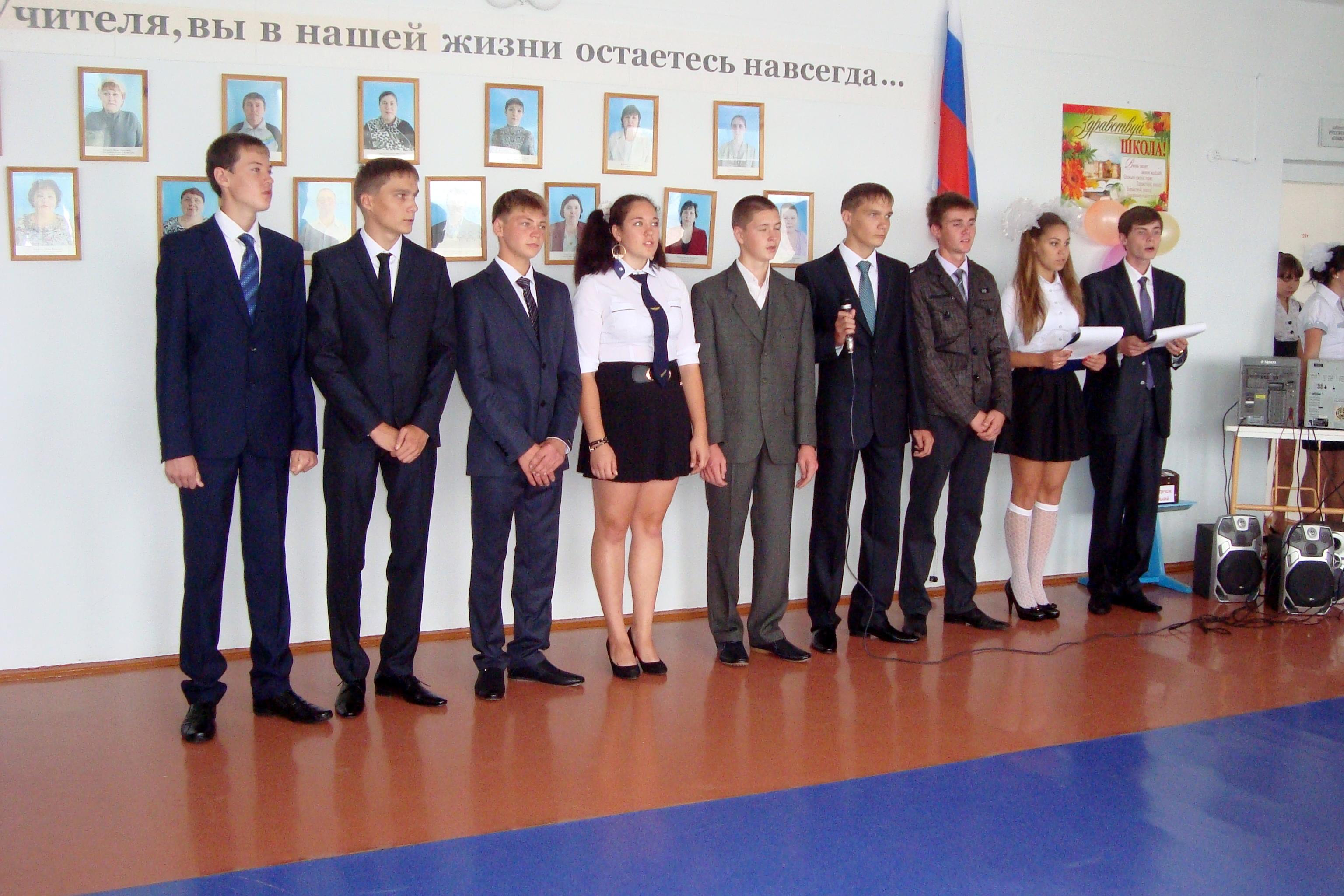 Одиннадцатиклассники 2014/2015